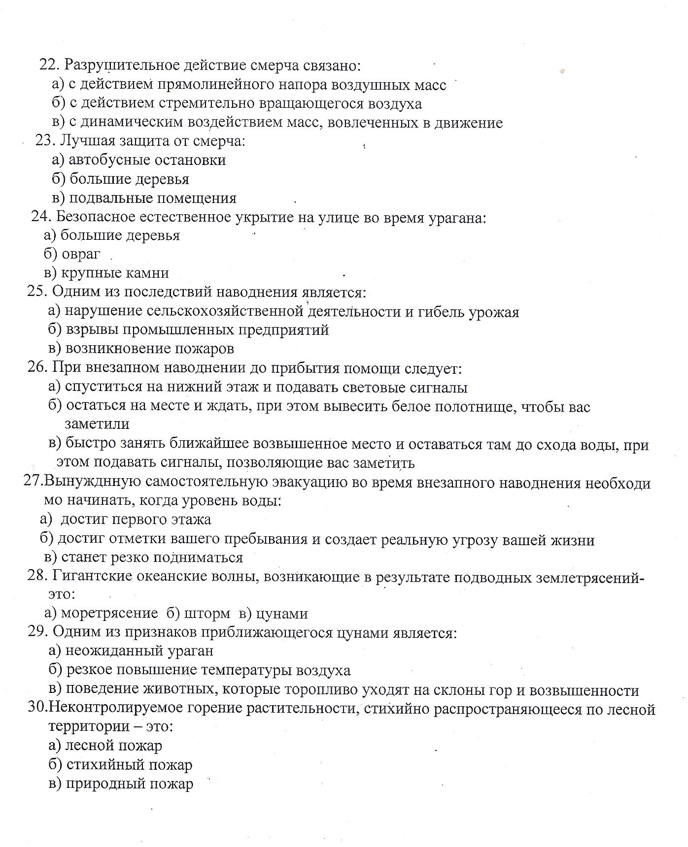 C:\Users\Наталья\Pictures\2015-05-12\005.jpg
