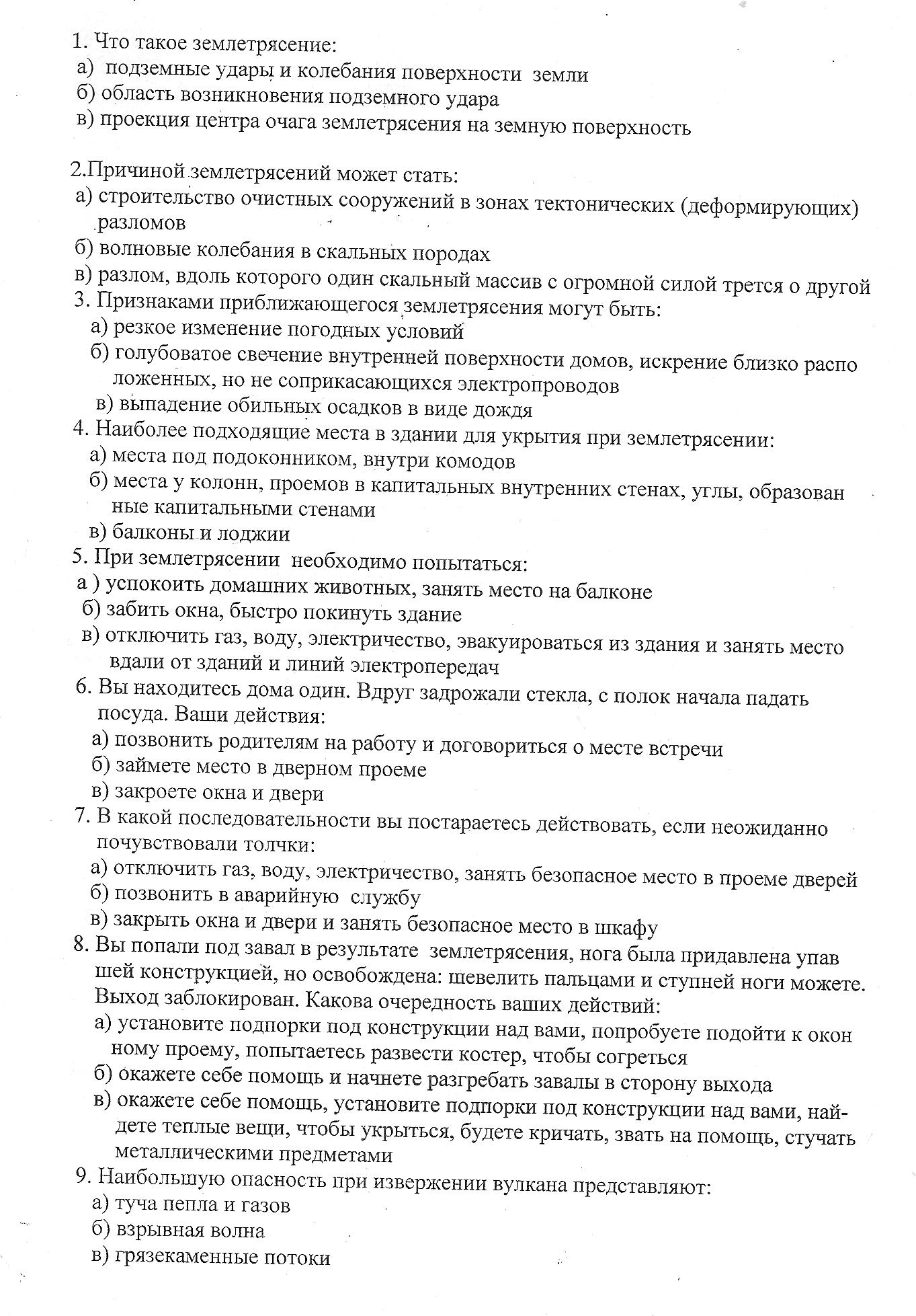 C:\Users\Наталья\Pictures\2015-05-12\003.jpg