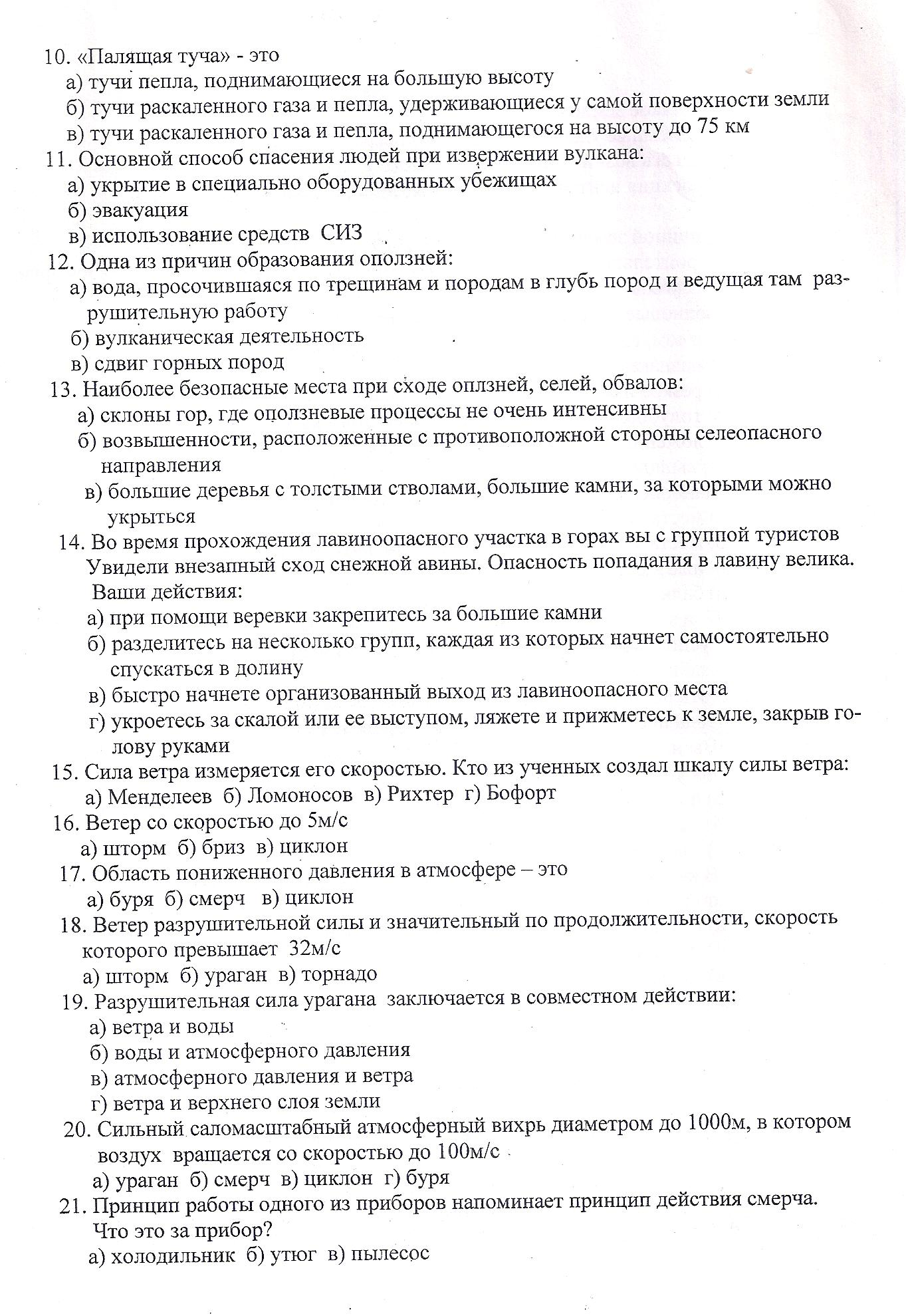 C:\Users\Наталья\Pictures\2015-05-12\004.jpg