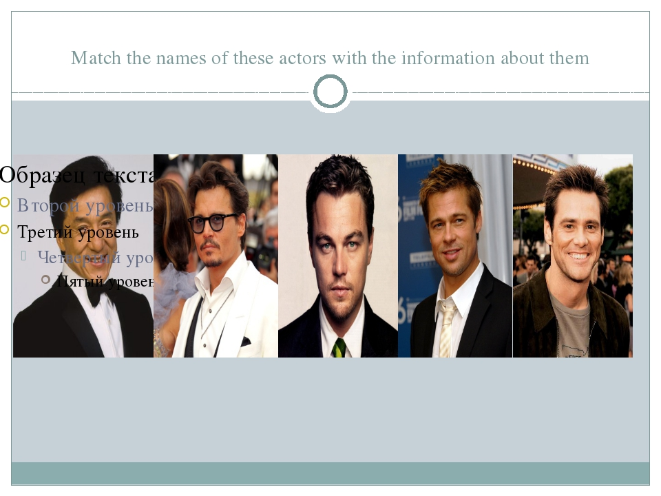 Match the names of these actors with the information about them