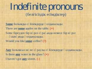 Indefinite pronouns (белгісіздік есімдіктер) Some болымды сөйлемдерде қолданы