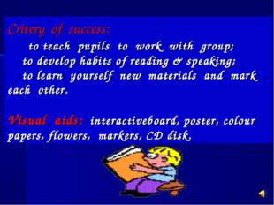Critery of success: to teach pupils to work with group; to develop habits of