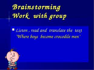 Brainstorming Work with group Listen , read and translate the text 'Where boy