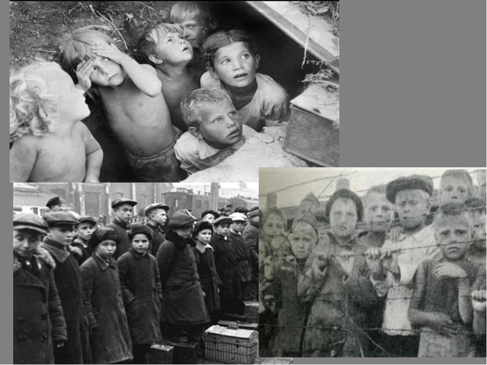 Фото дети в концлагере вов 67