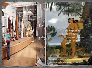 Знаменитая картина голландского художника Ренессанса женщине людоедка.