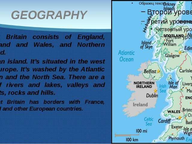GEOGRAPHY Great Britain consists of England, Scotland and Wales, and Northern...