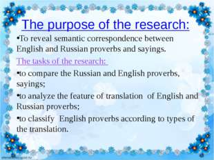 To reveal semantic correspondence between English and Russian proverbs and sa