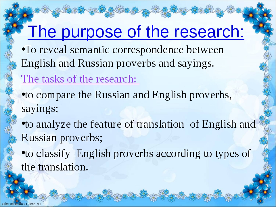 To reveal semantic correspondence between English and Russian proverbs and sa...