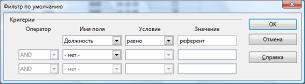 hello_html_md521e30.png