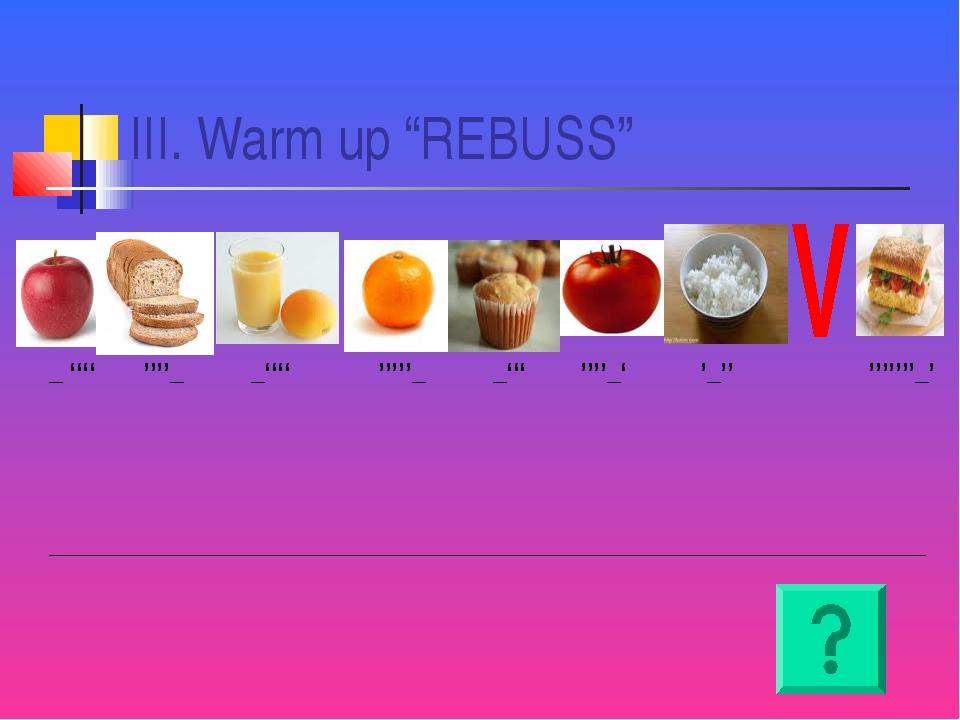 "III. Warm up ""REBUSS""  _ '''' ''''_ _'''' '''''_ _''' ''''_' '_'' '''''''_'..."