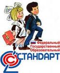 C:\Documents and Settings\Admin\Мои документы\Мои рисунки\i.jpg
