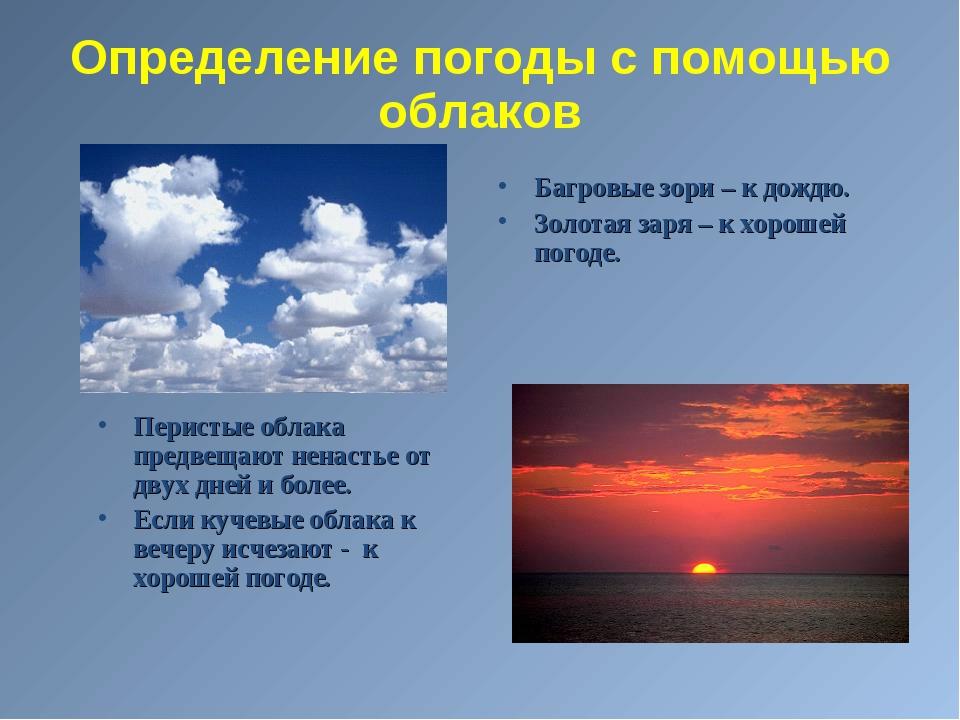 Лунный календарь стрижек украина 2017