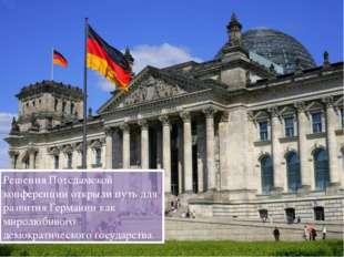 Решения Потсдамской конференции открыли путь для развития Германии как миролю
