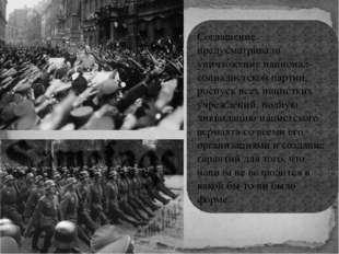Соглашение предусматривало уничтожение национал-социалистской партии, роспуск