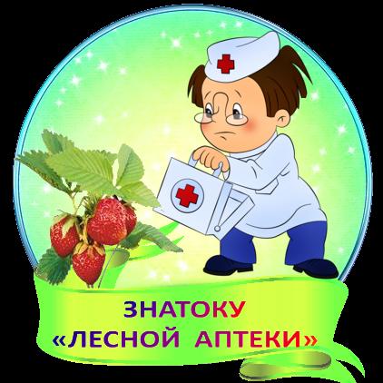 Medal_15.png