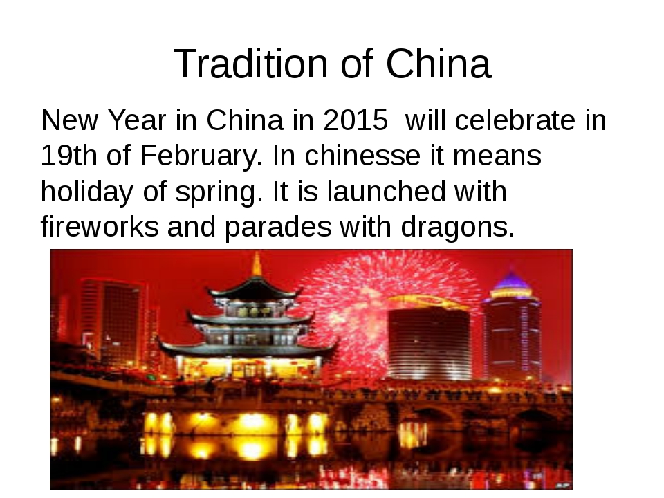 Tradition of China New Year in China in 2015 will celebrate in 19th of Februa...