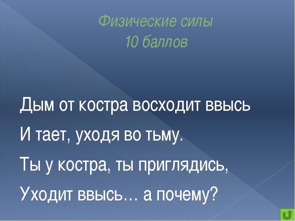 Ответ: для образования алмаза требуются высокие температуры и высокие давлени...