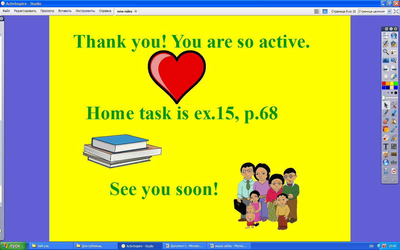 hello_html_485f12bc.png