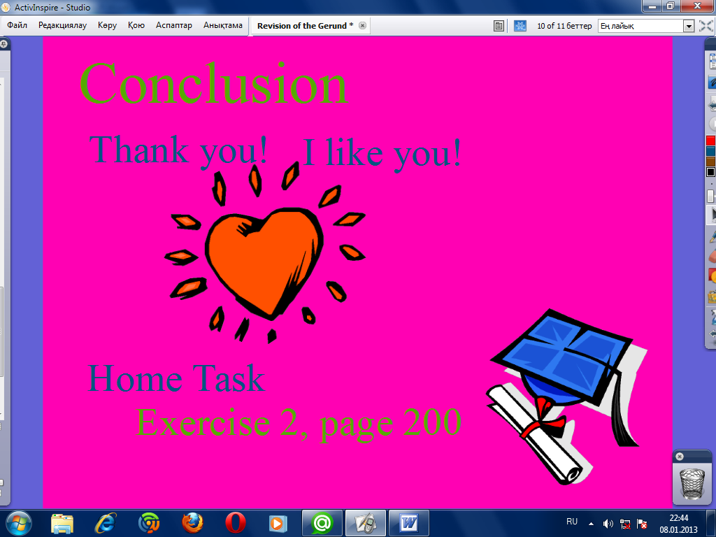 hello_html_5e4b86ec.png
