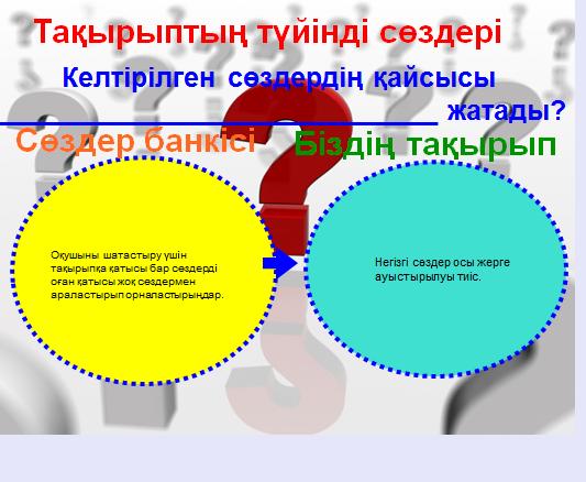 hello_html_38767c8b.png