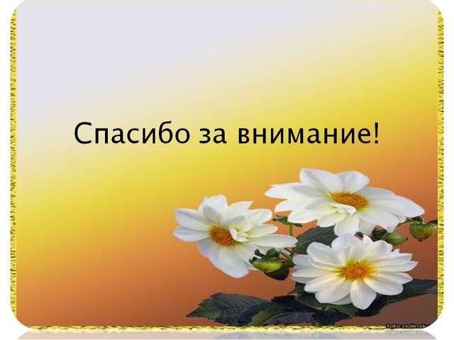Корниенко О.Ю. Корниенко О.Ю.