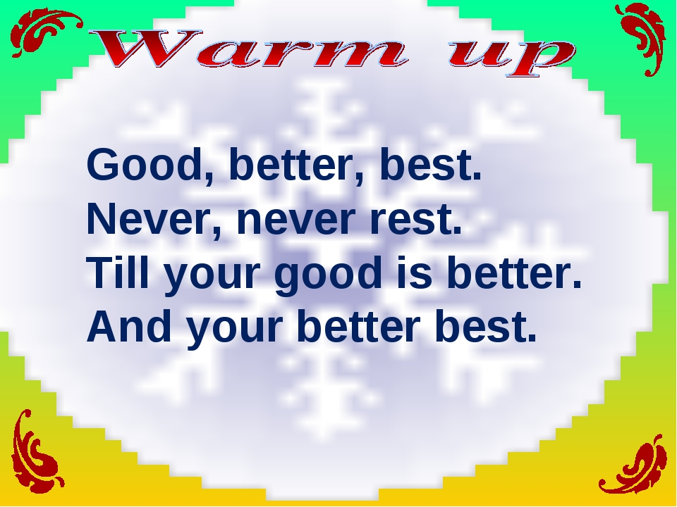 Good, better, best. Never, never rest. Till your good is better. And your bet...