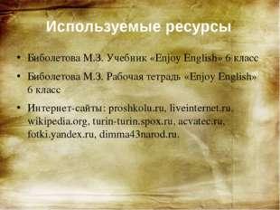 Биболетова М.З. Учебник «Enjoy English» 6 класс Биболетова М.З. Рабочая тетра