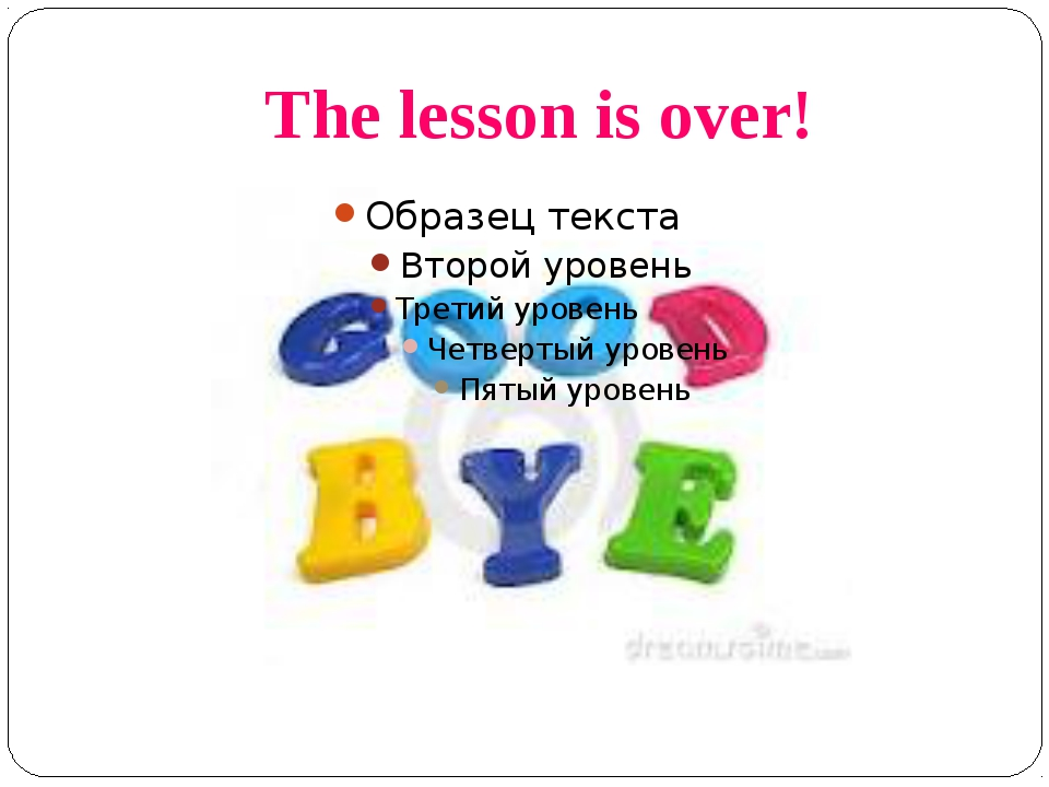 The lesson is over!