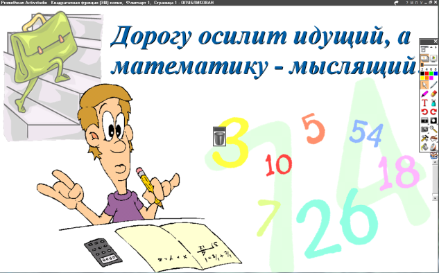 hello_html_m5c347dba.png