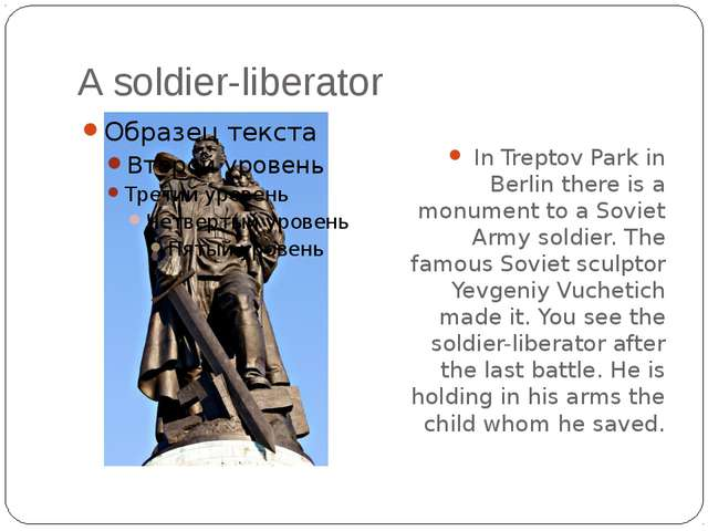 A soldier-liberator In Treptov Park in Berlin there is a monument to a Soviet...