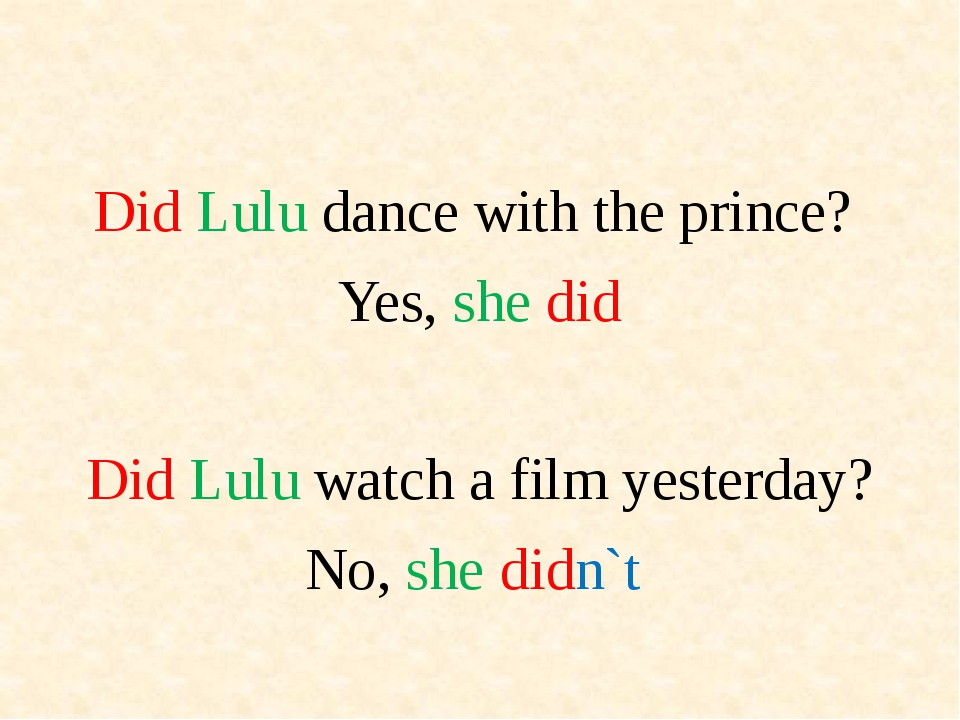 Did Lulu dance with the prince? Yes, she did Did Lulu watch a film yesterday...