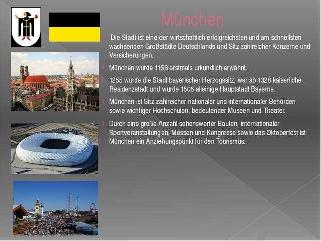 München Die Stadt ist eine der wirtschaftlich erfolgreichsten und am schnell...