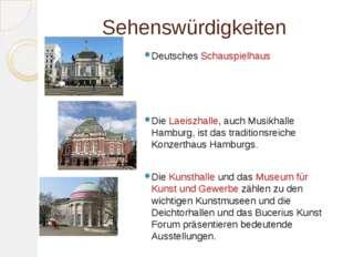 Sehenswürdigkeiten Deutsches Schauspielhaus Die Laeiszhalle, auch Musikhalle