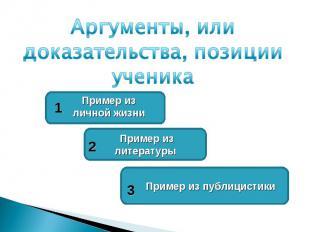 hello_html_mffb41a9.jpg