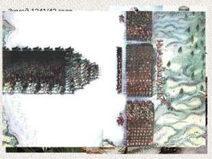 Зимой 1241/42 года Невский освободил Псков и двинулся на запад против основны