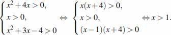 http://reshuege.ru/formula/8e/8ecf6181a8a60ef06118961aafc7b668.png