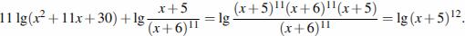 http://reshuege.ru/formula/ff/ffd6f263a2f5dacee3bddbb69ca905a3.png