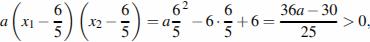 http://reshuege.ru/formula/db/db02368e88d641d1a5d369ceeeca78c5.png