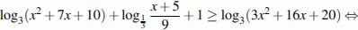 http://reshuege.ru/formula/2f/2f9b8d569cbd5460237f47a714c64175.png