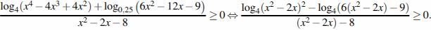 http://reshuege.ru/formula/19/1960ecf8c8660deaf293ee0176b9f747.png