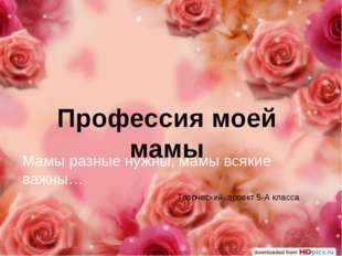 http://images.yandex.ru/yandsearch?text=%D0%BA%D0%B0%D1%80%D1%82%D0%B8%D0%BD