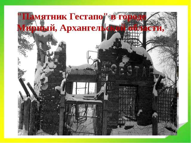 На каждой пушке надпись, что она, прошла путь от Курской дуги до Берлина. г....