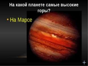 Кто изобрел первый телескоп? Итальянский ученый Галилео Галилей
