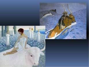 Мифология и её восприятие двумя авторами. Найдите разницу, подберите слова д