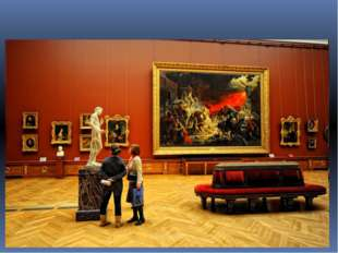 Мы входим в зал Русского музея …