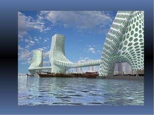 Современная архитектура! Ты – архитектор, расскажи о красоте и пользе.