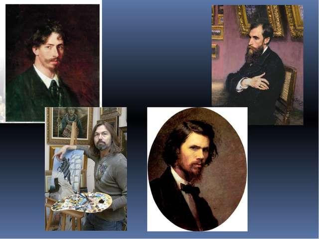 Это автопортреты? Кто есть кто? А что о них вы знаете ещё?