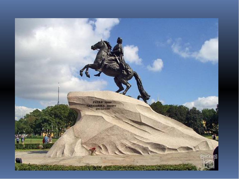 О чём говорит этот монумент?