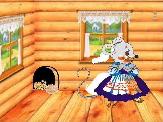 В кладовке у мышки Кусочки коврижки.