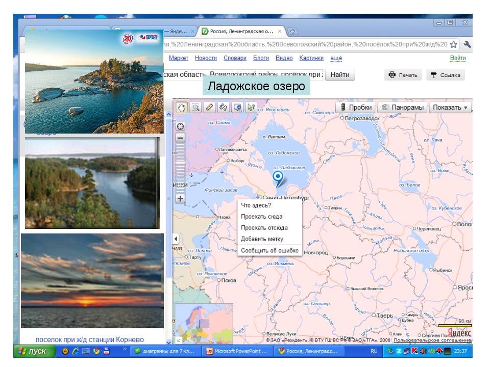 Видеоклип Ладожское озеро Ладожское озеро
